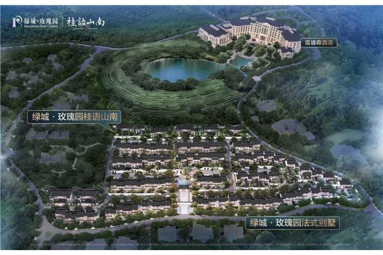 绿城·新昌玫瑰园桂语山南的实拍照片