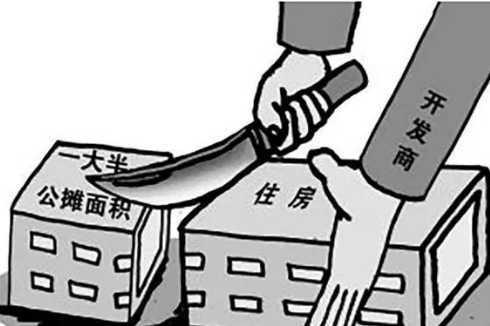 新华社怒斥:全世界只有中国房子有公摊面积!伤民伤财