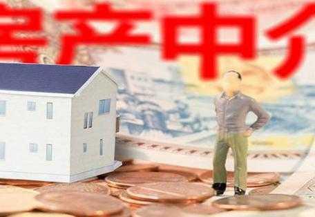 惊呆了!找中介买房竟比售楼部便宜这么多?居然还有这个