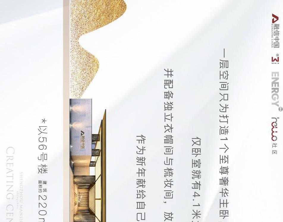 融信·创世纪|江景头排 大有不同 市府旁一线瞰江排屋 新品升级
