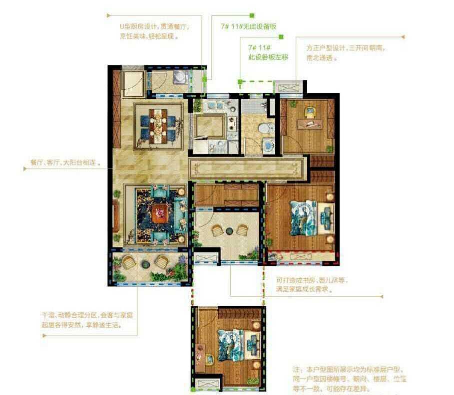 041810:出售碧桂园澜泊湾,15楼,面积86平方,三室两厅一卫精装修,靠东边实验小学这幢,采光很好,全天有阳光,带地下车库一个的实拍照片