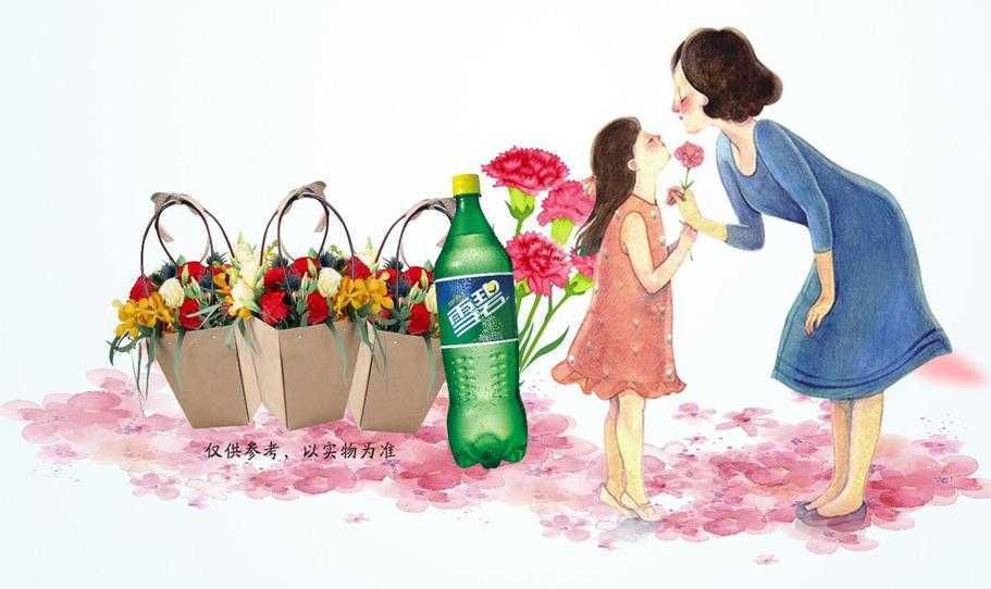 名士颐景园|鲜花物语 感恩母爱 母亲节花艺DIY,一起把爱说出来!