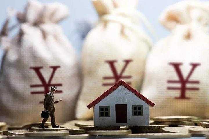 贷款买房银行流水不够,收入不足月供的两倍该怎么办?