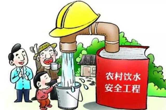 新昌农村饮用水将全部收费!为啥?看完后你就了解了