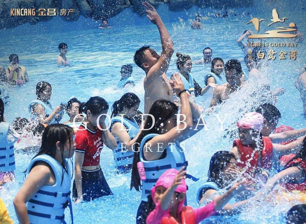 嵊州首个露天冲浪泳池 8月10日-8月15日 预体验通道开启 恭候品鉴