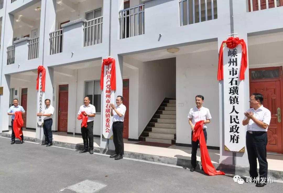 重磅!嵊州乡镇行政区划调整,四个新乡镇挂牌成立