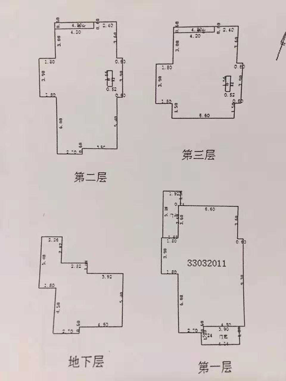 04165.出售独秀山庄双联低层住宅,396平方,毛坯,小区中心位置,有80平的院子的实拍照片