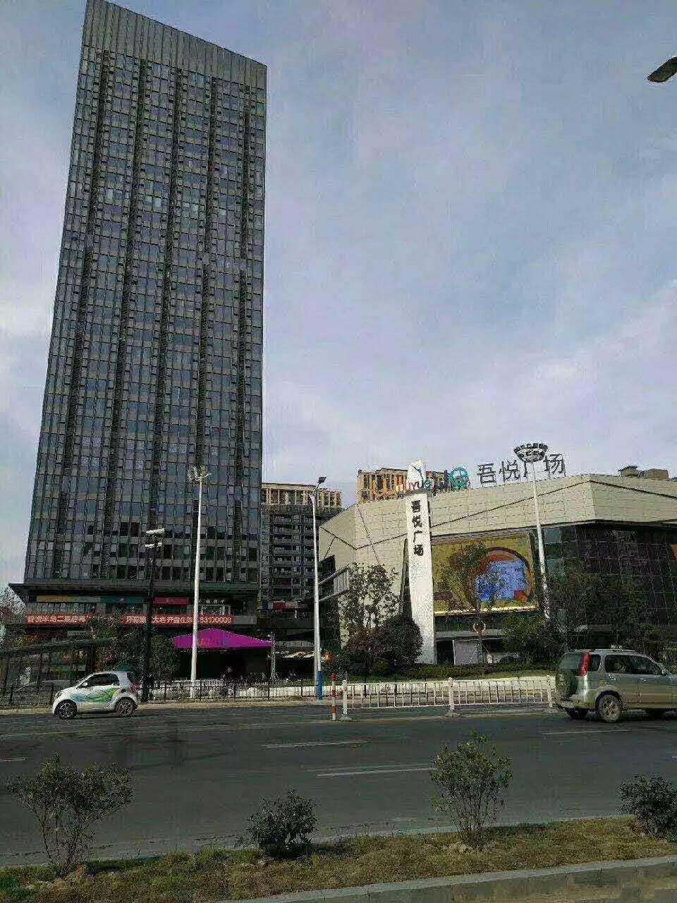 09093出售吾悦单身公寓44平方,32楼,精装修  售价39万朝北的实拍照片