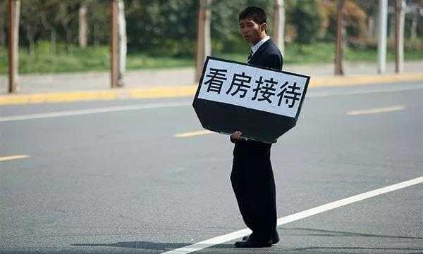 房产中介:卖的是房子,肩负的是人生!不是每个人都可以干好这个职业的!