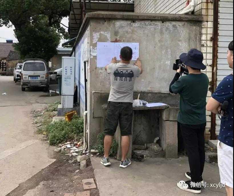 乘势而上再出发——大明市新区六期房屋搬迁工作动员培训会召开