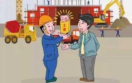"""好样的!嵊州首批16个无欠薪""""样板工程""""公布,看看有你上班的单位吗"""