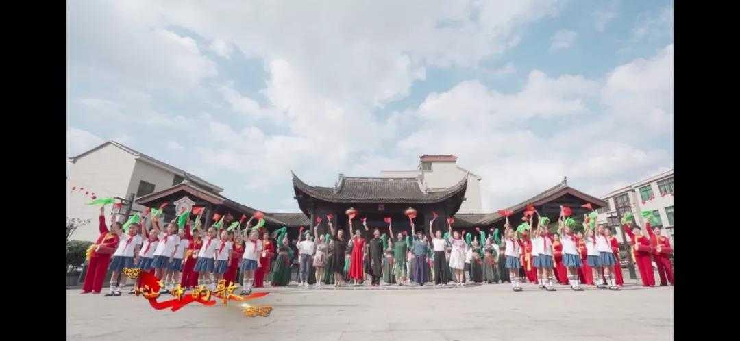 【越剧版《我和我的祖国》快闪MV】 越剧之乡嵊州为中华人民共和国成立七十周年献礼