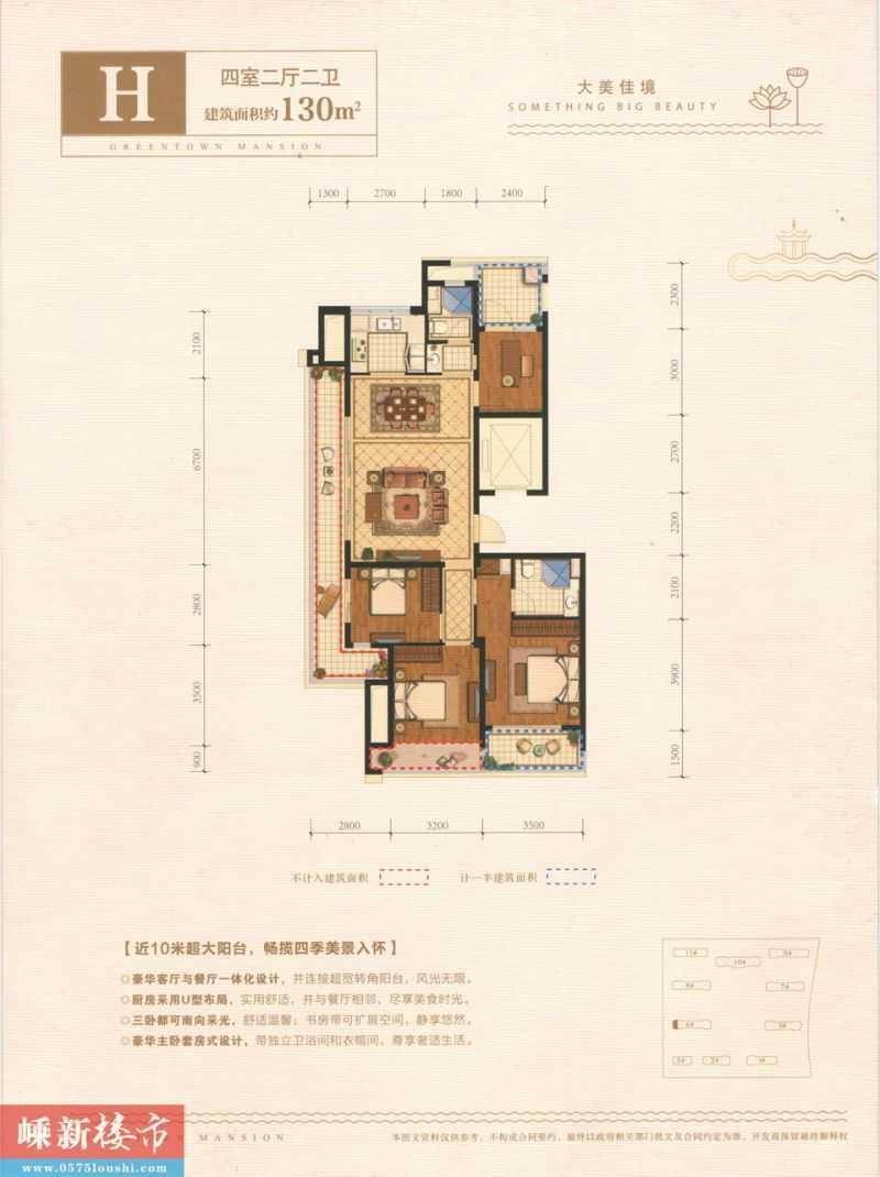 10172出售剡江越园131平方,11楼,可做4-2-2,电梯口车位一个,在小区中心位置,阳光好,售价162万