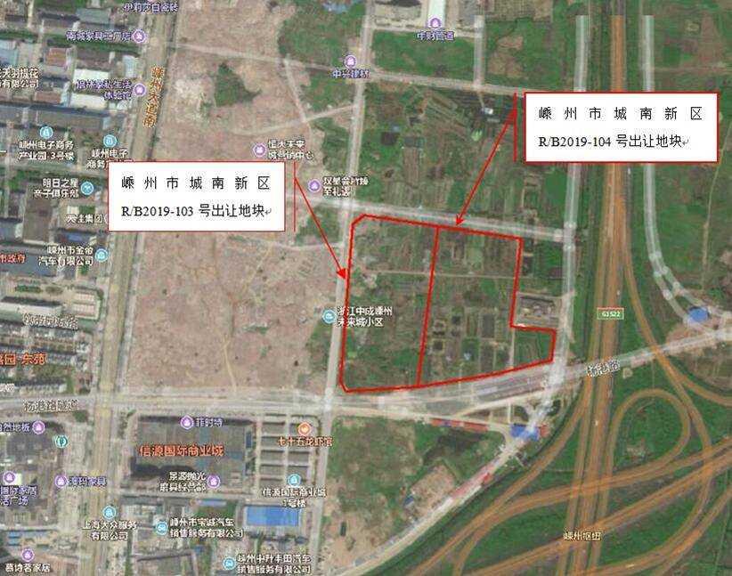 嵊州城南又有2宗住宅商业用地出让将被拍卖,土地面积近8万平方米!