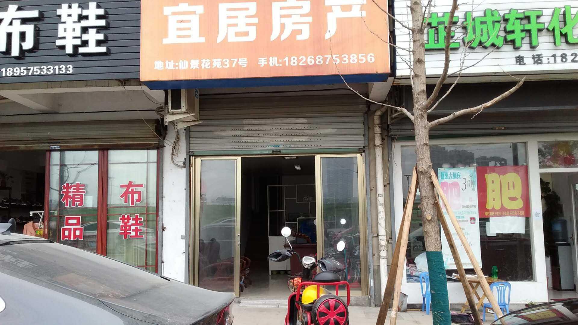 仙景花苑底层店面27平方+30平方阁楼