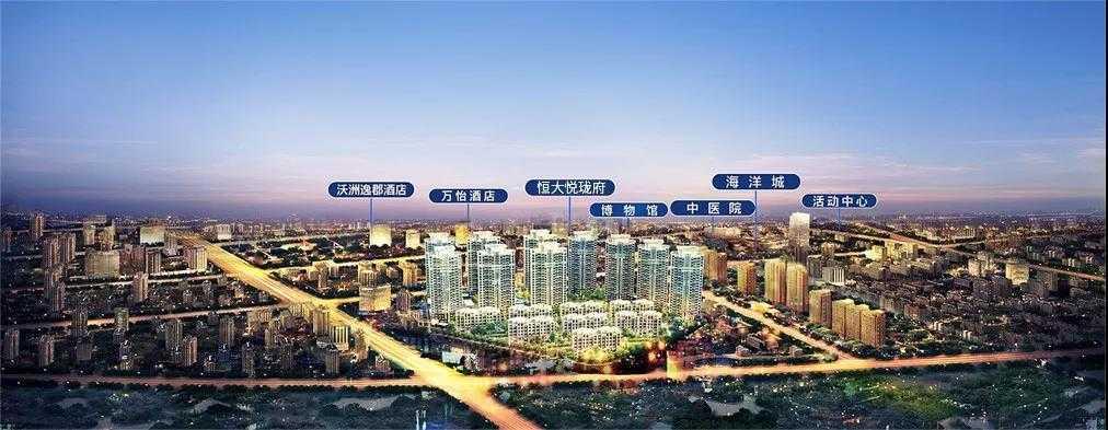 人生如登高 风景在远方丨建面约95m²瞰景高层,细品人生风景