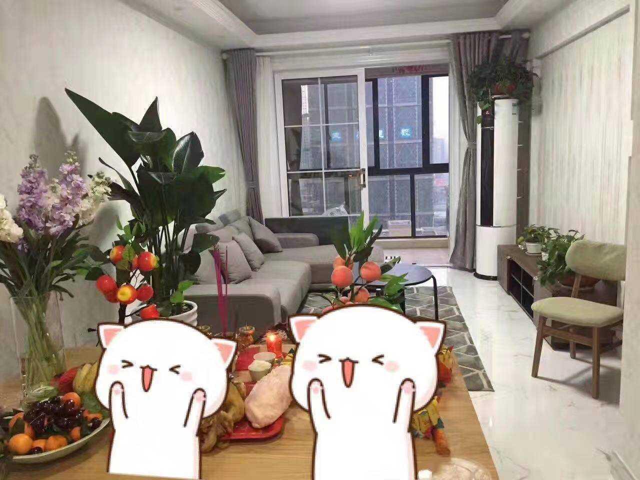 11282赞成雍景园18/18,85平方,2室2厅1卫,精装修,带车位,售价89.5万
