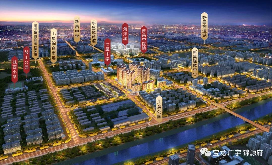 新昌锦源府墅境高层丨承启千年文脉,拥揽中芯繁华。