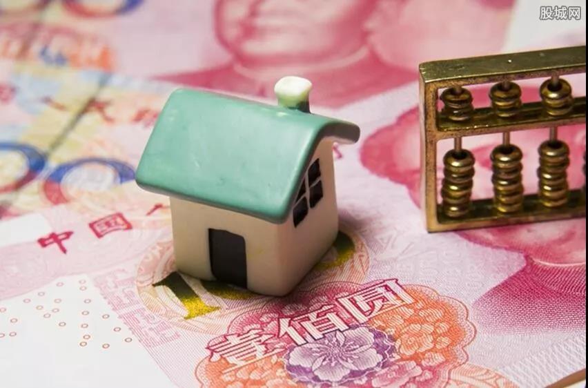 """@嵊州新昌房贷一族 房贷利率""""重新定价"""",怎么选更划算?"""