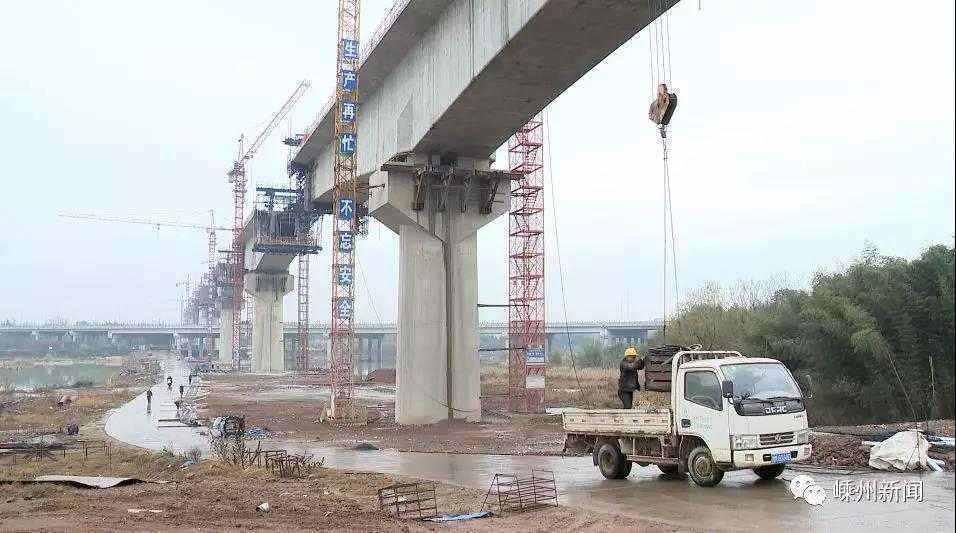 杭绍台铁路新消息!相关工程开工,涉及嵊州20多个村庄......