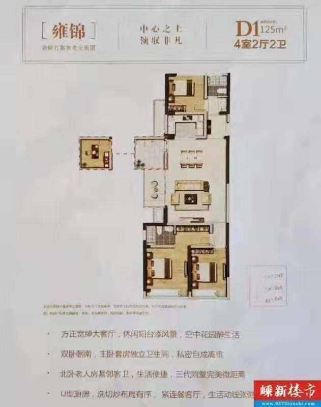 A1064出租蓝光雍锦世家毛胚房,125方,10楼西边套,3室两厅两卫,带电梯口车位一只,年租金1万5的实拍照片