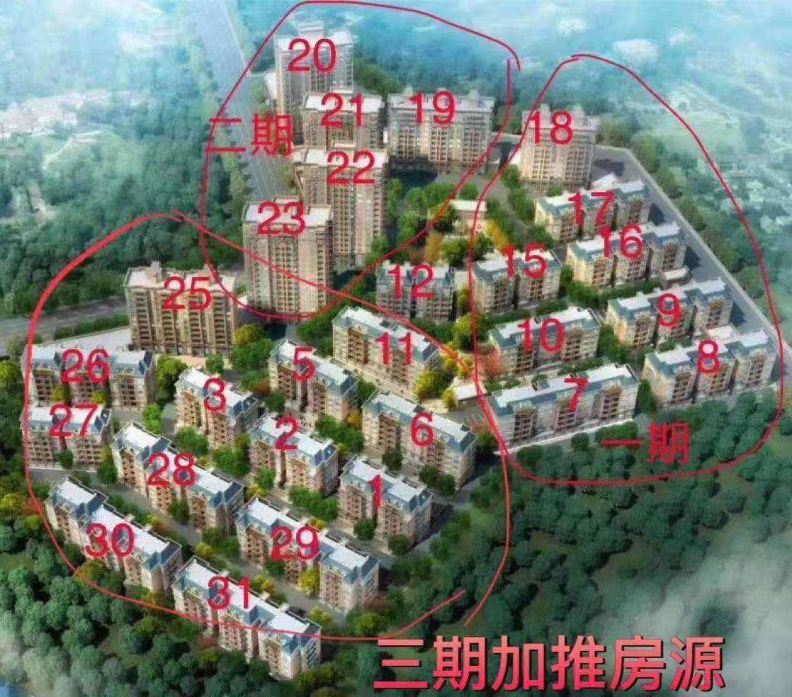 A02043出售崇仁崇城一品3/6楼,88平方,3房2厅1卫,毛坯,一口价40万,各交各税的实拍照片