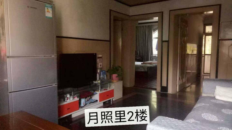 z出售学区房城北城关中学