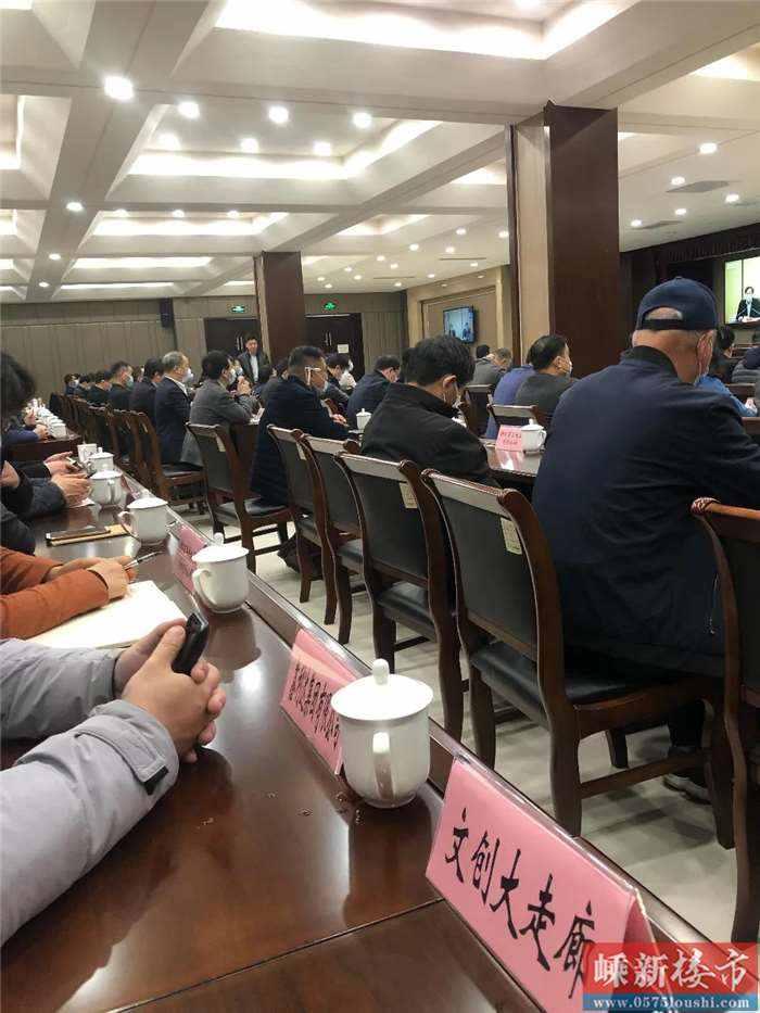 越城快报| 中国·越剧艺术城受邀参加本市制造业集群发展推进大会