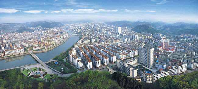 2020年度新昌县城镇住房保障家庭租赁补贴开始受理了,申请条件为...