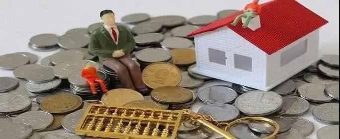 提前还房贷利息怎么计算