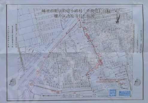 定了!嵊州中央宅拆迁改造项目红线范围已确定!大批人将要搬离!