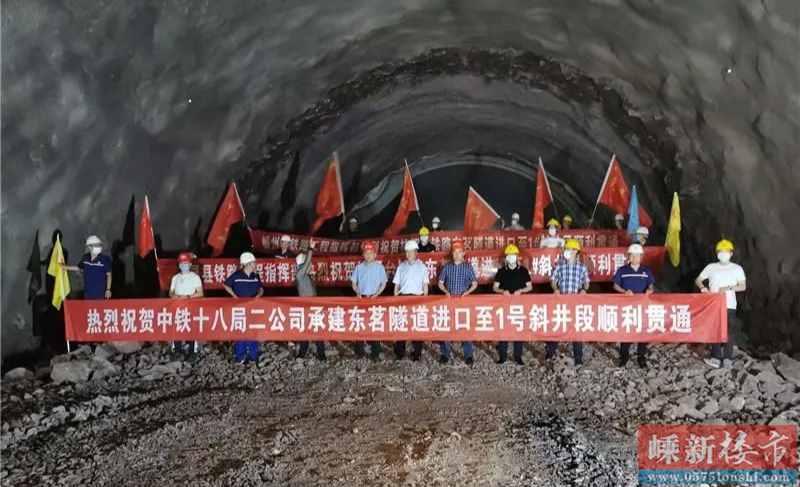 杭绍台铁路新进展!东茗隧道进口至1号斜井段成功贯通
