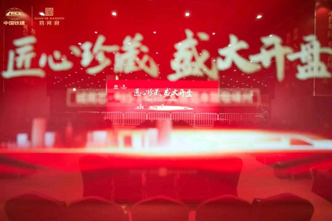 官河News 中国铁建官河府开盘火爆畅销,城南红盘当红不让。