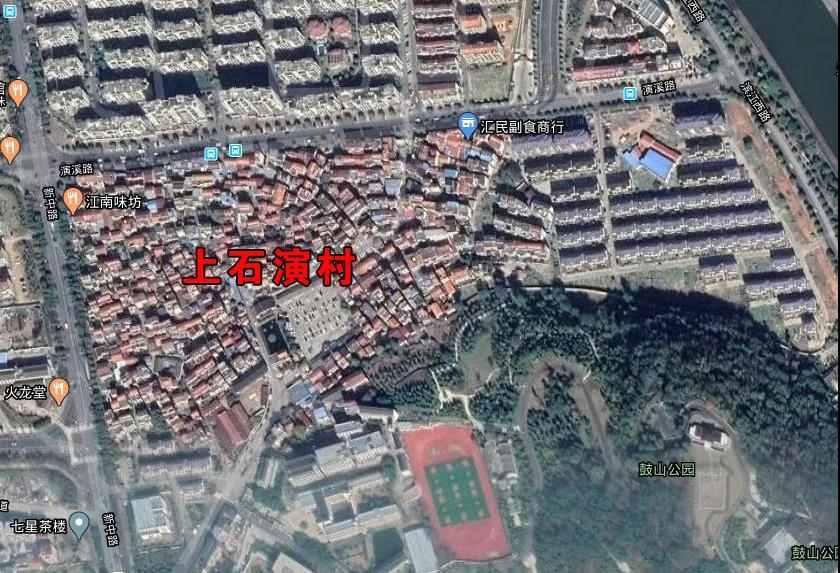 新昌七星街道最后一个城中行政村改造今日启幕!上石演村348户房屋将于9月30日前完成拆除