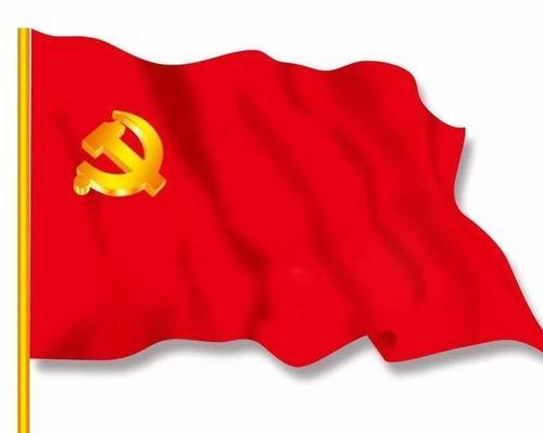 绍兴这份名单表彰优秀共产党员和先进基层党组织,有你认识的吗?