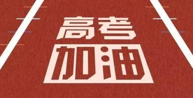 """绿地香港   少年""""加油"""",大胜归来!"""