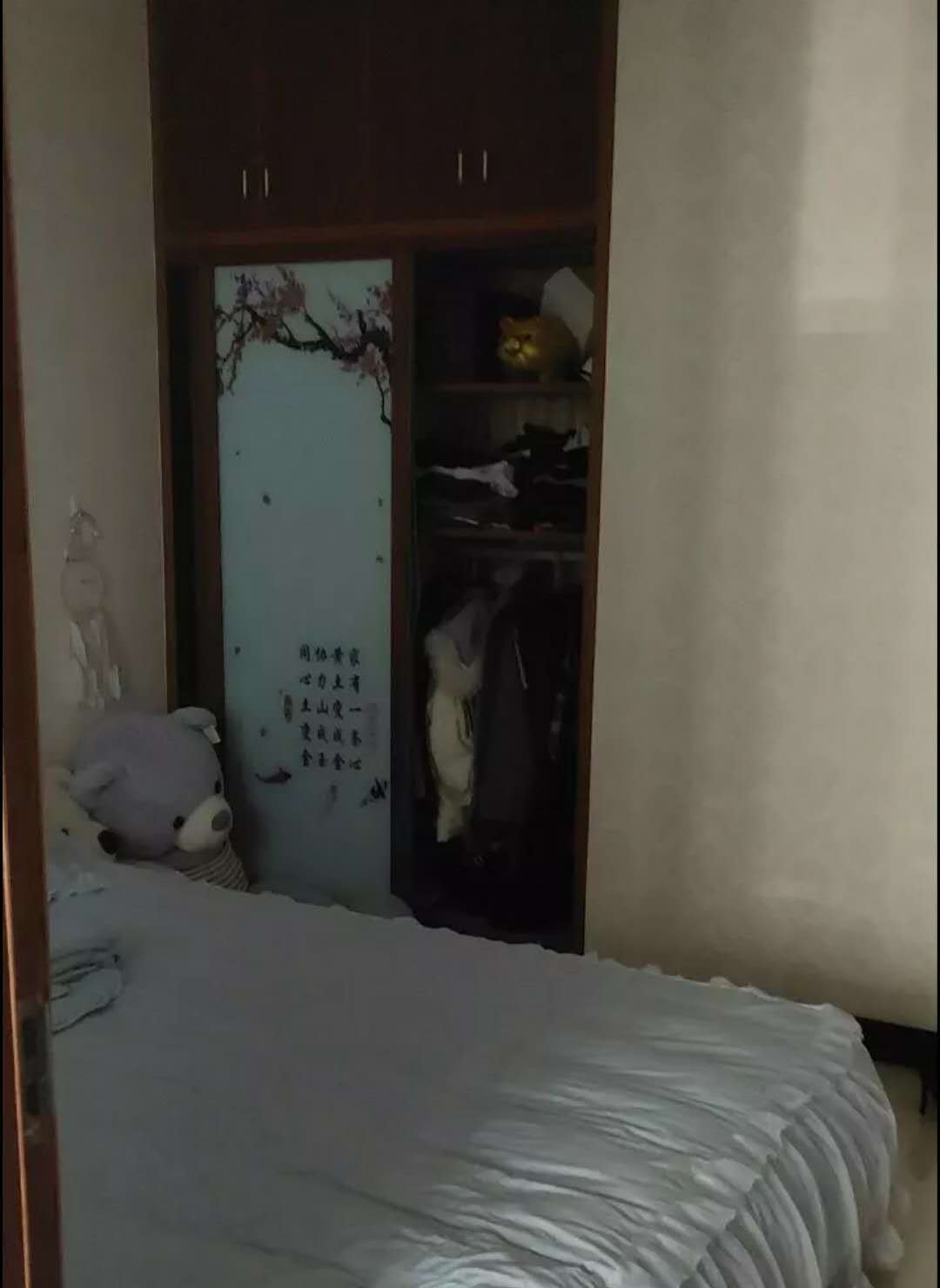 出租今湾国际两室一厅精装修家电家具齐全的实拍照片