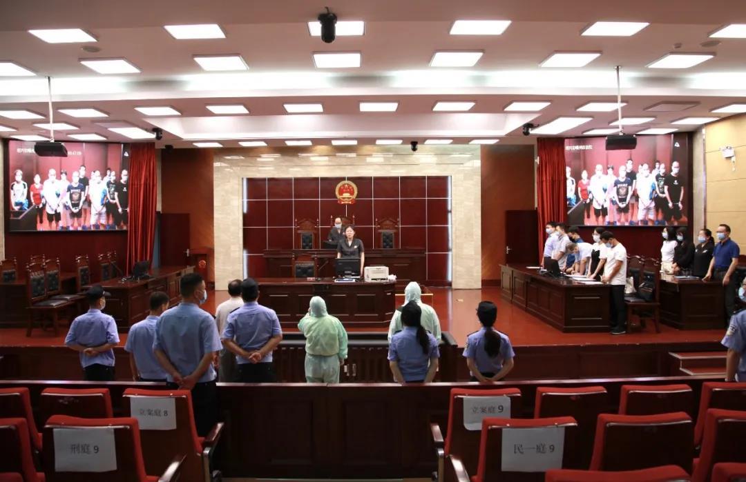 终于判了!最高判13年,嵊州法院扫黑除恶集中宣判 …