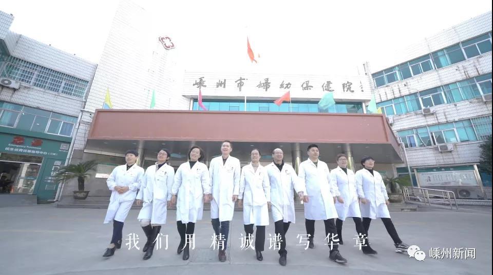 总投资6.5亿元!占地约87.51亩,嵊州妇保医院要搬迁了,新地址位于...