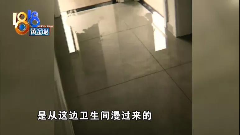 发现堵塞没疏通,楼上积水楼下渗,装修公司:跟我有什么关系!