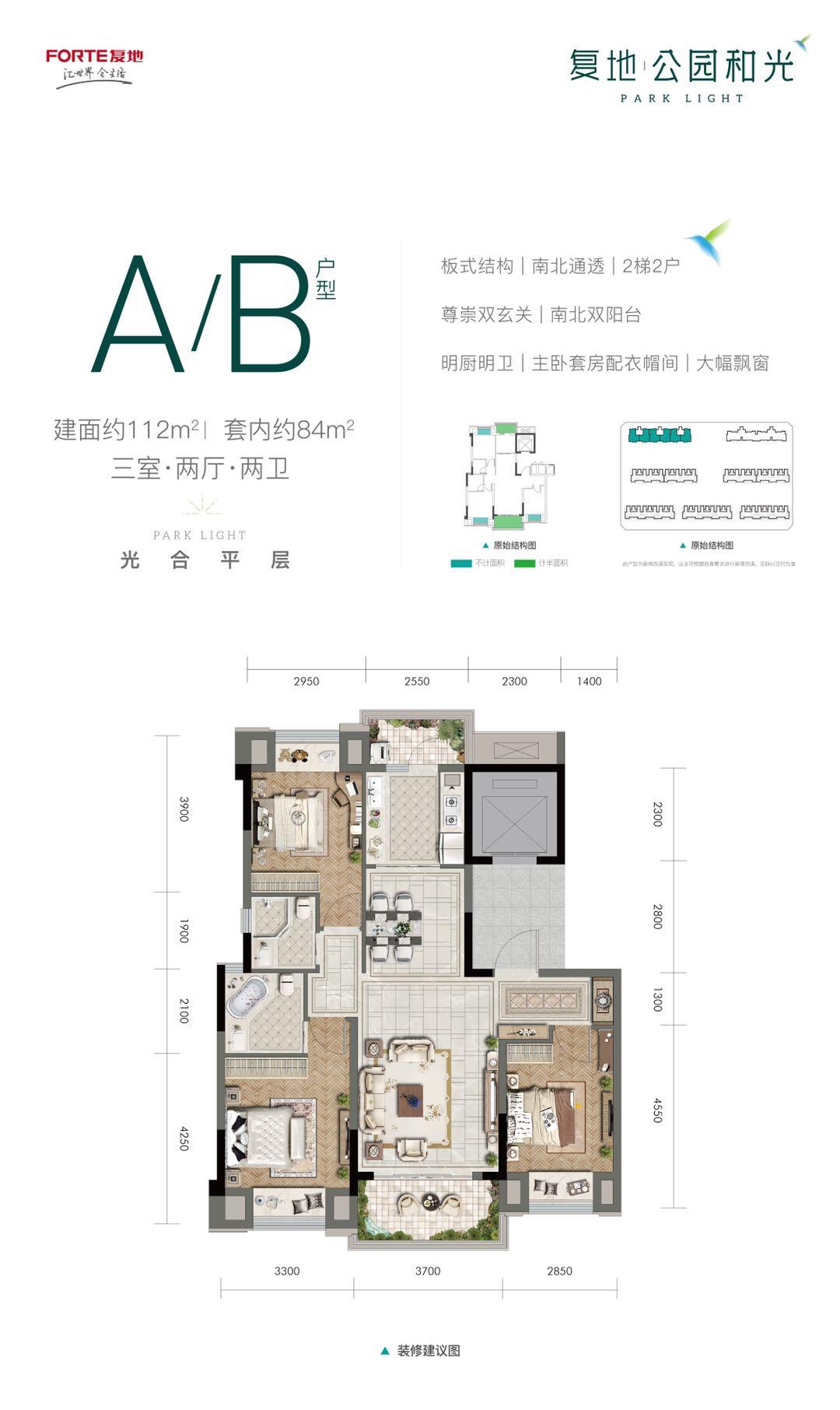 重庆渝北「复地公园和光」——「官方网站」的实拍照片