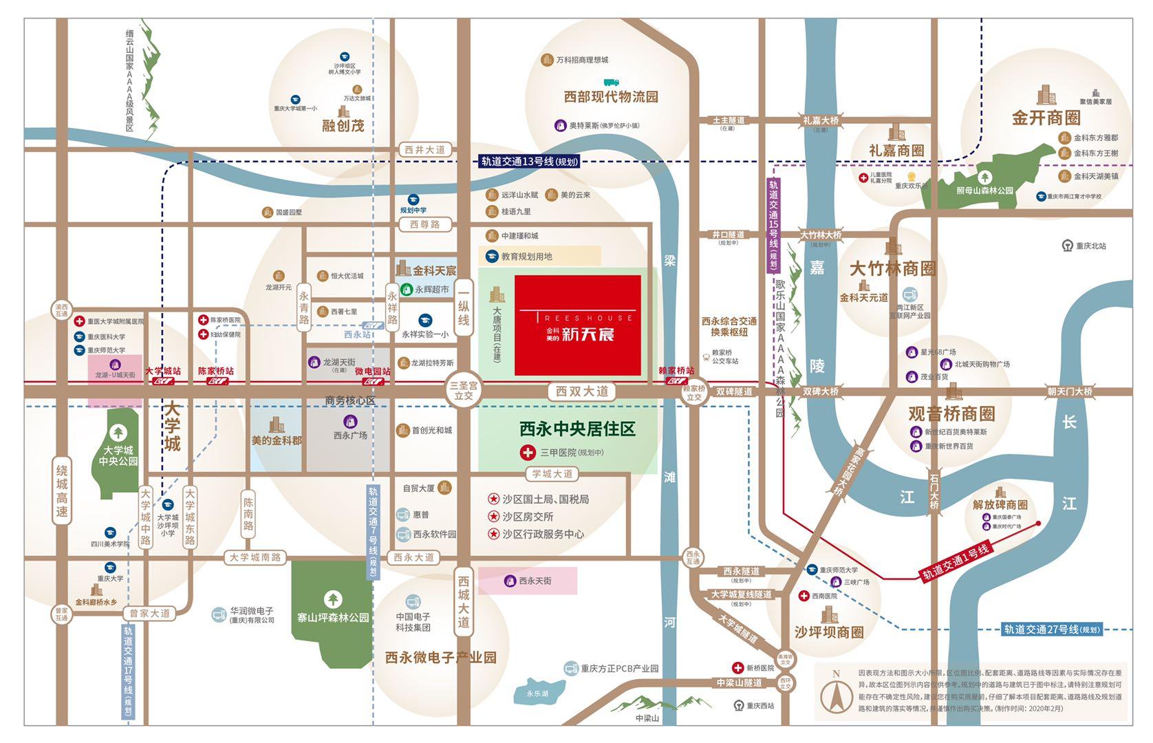 重庆沙坪坝西永「金科美的新天辰」——「官方网站」的实拍照片