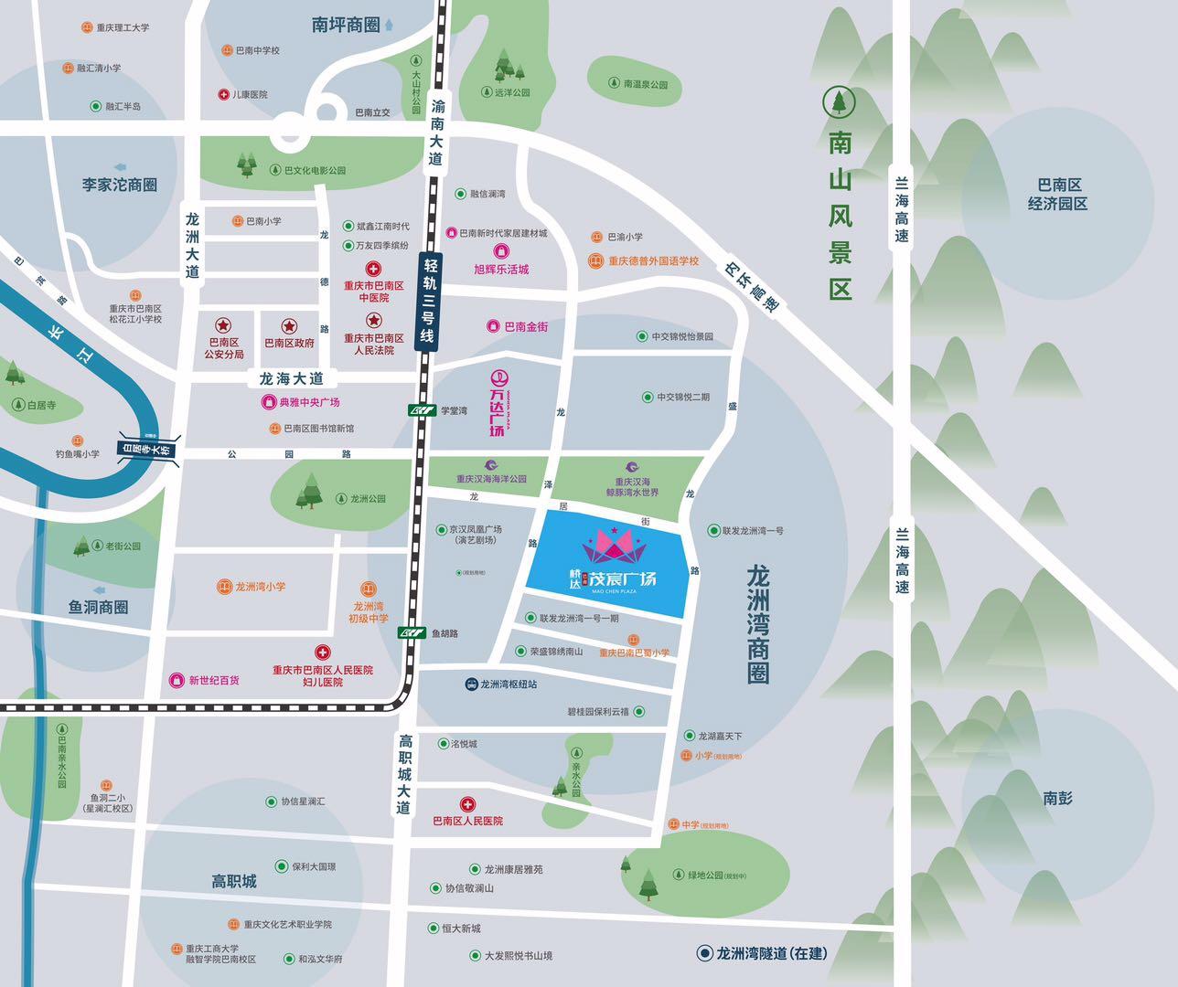 桥达巴南茂宸广场的实拍照片