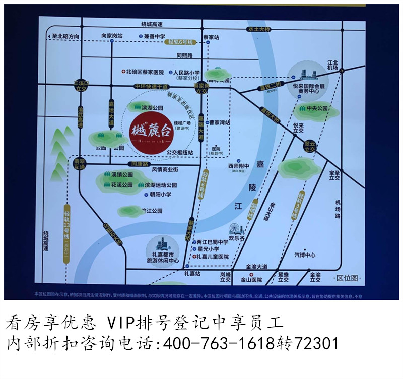 重庆北碚区新天泽樾麓台——「官方网站」的实拍照片