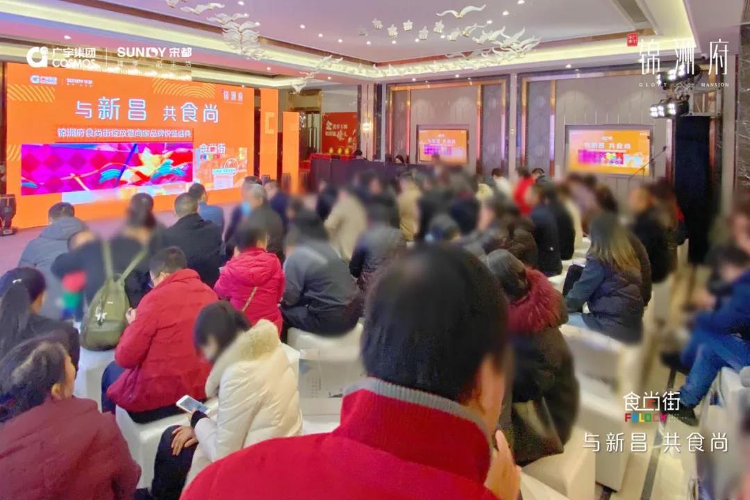 与新昌,共食尚 | 锦洲府食尚街璀璨启幕,悦鉴高铁新城商业新蓝图!