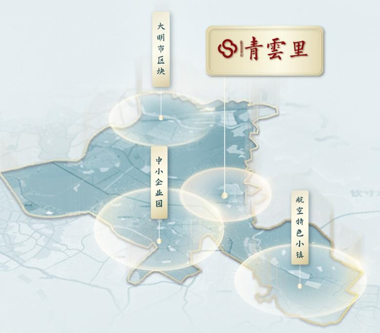 青云里|创新产城  智驭未来