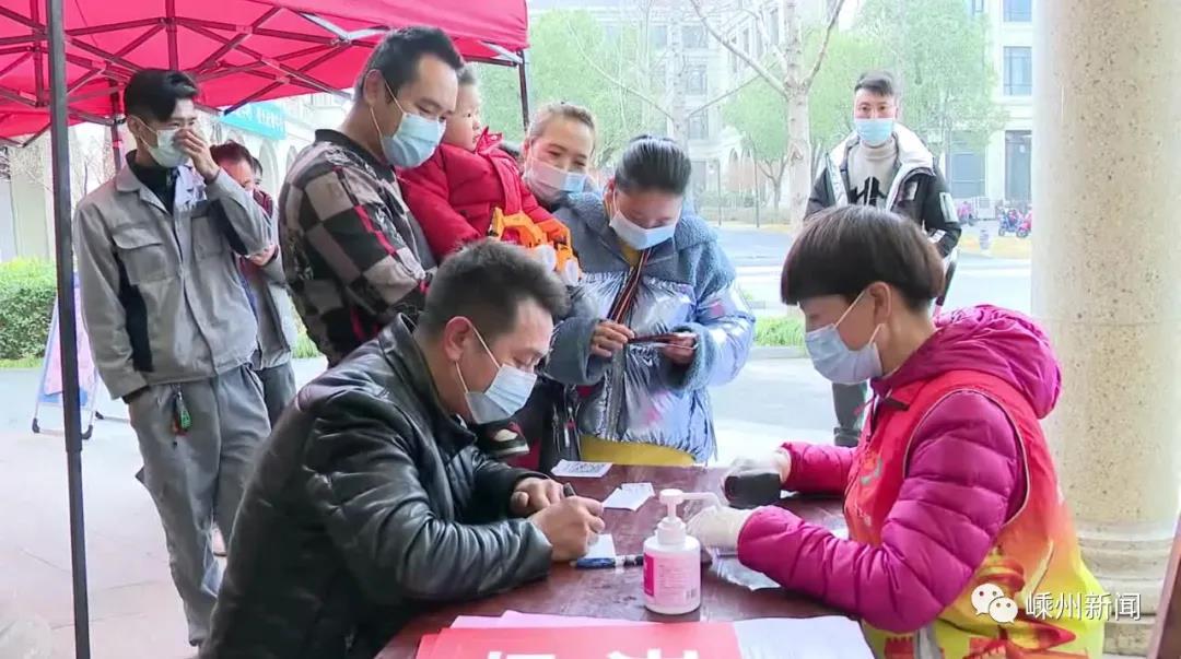 杭州回嵊州是否需要测核酸、是否要隔离?最新回复来了
