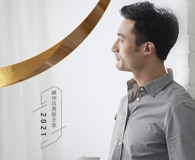 金昌·香湖明月 买房也是一种投资  选择香湖明月