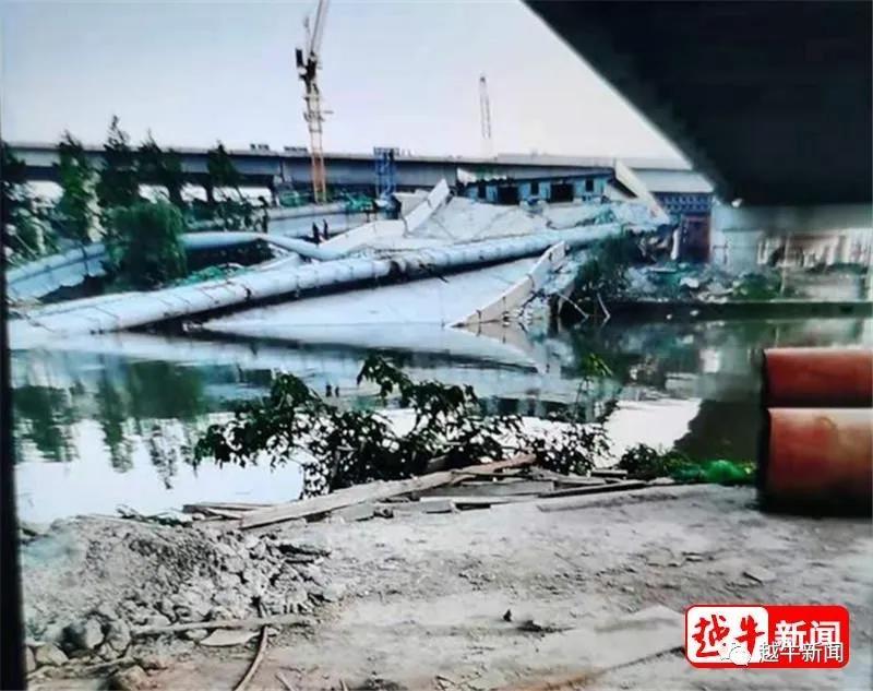 最新调查进展情况通报!杭绍台高速在建桥梁局部垮塌事故