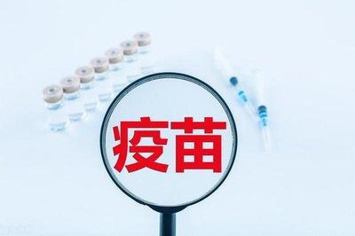 今日体育馆疫苗接种安排已出,第一、二针均可预约